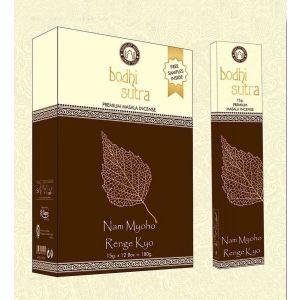 15 g. Mantra Premium Masala Incense Sticks (Set of 12)